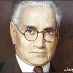 Нигоҳе ба андешаҳои сарагароёнаи Аҳмади Касравӣ