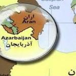 پانترکان و دشمنی با زبان پارسی