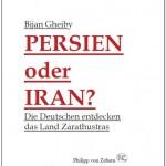 برخورد آلمانها با فرهنگ ایران
