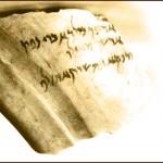 آیین نامهنگاری پهلوی
