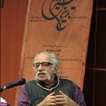 گزارش نشست استاد عبدالمجید ارفعی درباره آغاز نگارش و پيدايش خط
