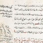 صحاحالفرس: از کهنترین فرهنگهای فارسی جهان