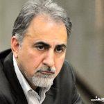 نامهی سرگشادهی پارسیانجمن به شهردار تهران