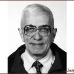 از عجم تا پارسی نوشتهی جامی شکیبی گیلانی