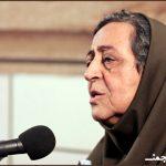 زبانِ پارسی و مردمِ فارس