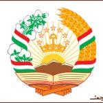 پاسخِ فرنشینِ فرهنگستانِ دانشهای تاجیکستان به نامهی سرگشادهی پارسیانجمن