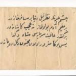 واژههای پارسی در فرهنگ عثمانی-فرانسه