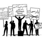 ایرانشناس تاجیک: باید خط فارسی را زنده کنیم (بخش پایانی)