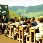 سخنی درباره «آموزشِ زبان مادری» و «آموزش به زبان مادری»