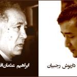 پاسخ داریوش رجبیان به ابراهیم عثماناف: «من تاجیکم، یعنی ایرانی»