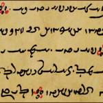 نگاهی به فرهنگهای زبان پهلوی