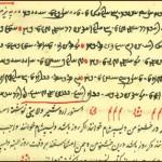 آیا پارسیگ (پهلوی) زبانی مرده است؟