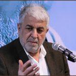«زبان و قومیت» در ایران در گفتوگو با گارنیک آساطوریان