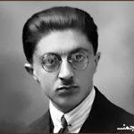 «دربارهی ایران و زبانِ پارسی» از صادق هدایت