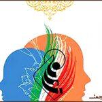 زبان پارسی و هویت ایرانی، در دورۀ میانه و باستان