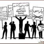 بازتابِ نامهی سرگشادهی «پارسیانجمن» در رسانهها