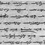 خودآموزهای گوناگون زبان اوستایی